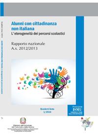 copertina_alunni cittadinanza non italiana-Front_piccola
